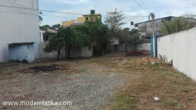 Bare Land for Sale at Colombo 5 (Havelock town,Kirulapane South) - Colombo