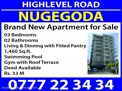 Apartment for Sale at Nugegoda - Colombo