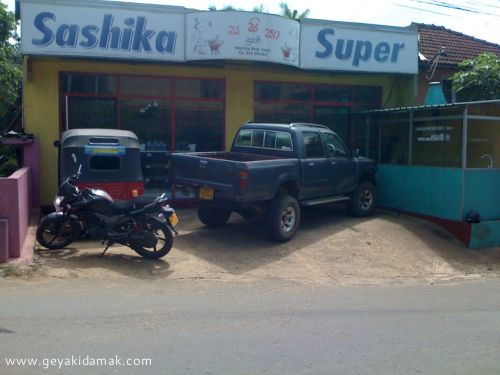 Building for Sale at Ampitiya - Kandy