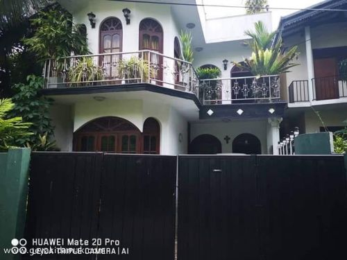 4 Bed Room House for Sale at Mahabage - Gampaha