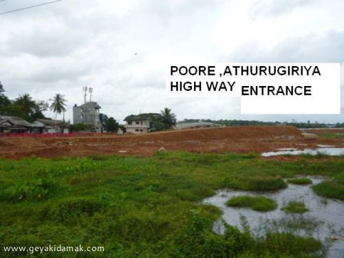 Commercial Land for Lease at Athurugiriya - Colombo