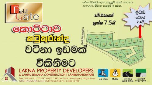 Bare Land for Sale at Kottawa - Colombo