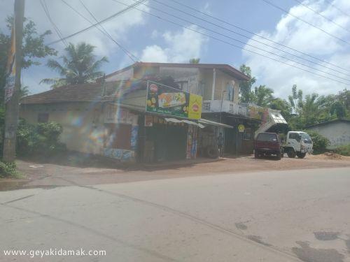 Commercial Land for Lease at Mattegoda - Colombo