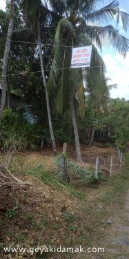 Bare Land for Sale at Pannipitiya - Colombo