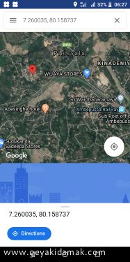 Bare Land for Sale at Ambepussa - Gampaha