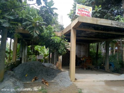 Land with buildings for Sale at Mawanella - Kegalle