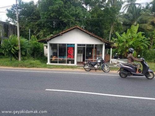 Commercial Land for Sale at Gokaralla - Kurunegala