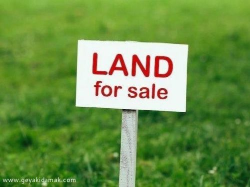 Commercial Land for Sale at Narammala - Kurunegala